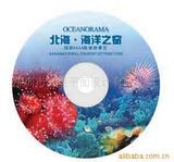 DVD光盘印刷VCD光盘设计印刷光盘设计印刷