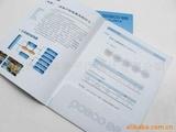 提供封套设计印刷宣传折页平面设计