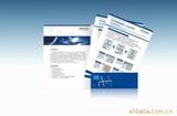 产品画册印刷宣传彩页设计宣传册设计印刷