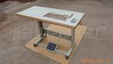 供应工业缝纫机台板机架