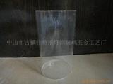 供应玻璃灯罩,玻璃管,玻璃罩子