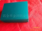 彩色铝合金电源盒铝制品铝加工拉铝铝型材