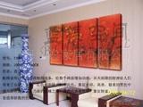 寻求【代理】诚招创意家居客厅简约无框装饰画加盟(图)