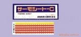 供应进口测温纸-可逆、五阶段表示