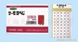 供应进口温度管理测温纸-5阶段小部件