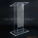 有机玻璃压克力讲台