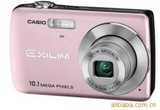 郑州卡西欧数码相机专卖Z33