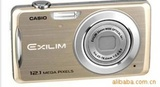 卡西欧数码相机EX-Z280