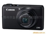 佳能S90数码相机