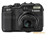 佳能G11数码相机