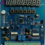 提供深圳PCB加工,控制板加工