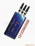手机信号屏蔽仪屏蔽器(重点推荐厂商)