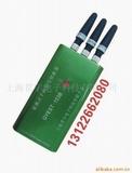 供应GYEST103B含3G便携式手机信号屏蔽器