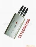 供应GYEST103手持式手机信号屏蔽器