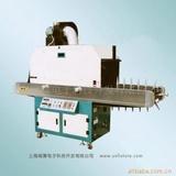 供应UV干燥机