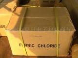 供应蚀刻药水、三氯化铁