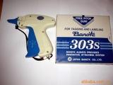 供应Bano'k吊牌枪303S