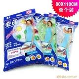 供应宜品牌80-110真空压缩袋(印花)
