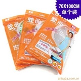 供应宜品牌70-100真空压缩袋(印花)