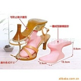 厂家直销立体两用Z型收纳鞋架(粉色)和(蓝色)