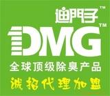 德国DMG无色无味植物液除臭剂