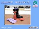 供应<好姐姐牌>竹炭靴用鞋塞竹炭工艺品