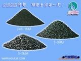批发供应除味吸潮净化空气纯天然优质高温竹炭颗粒