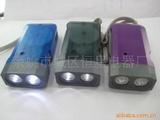供应礼品手压手电筒,手压双灯,环保健身电筒,