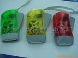 厂家直销手压电筒,手捏环保,LED透明,发电电筒