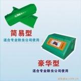 供应鼠饵盒诱饵盒毒饵盒灭鼠诱饵站