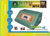 供应B型塑料鼠饵盒