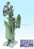 供应铆钉机,铆接设备,拉杆箱铆钉机(图)