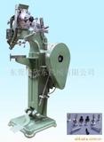 供应铝箱铆钉机,箱包铆钉机,拉杆箱铆钉机,打钉机