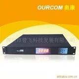 供应8-16路共缆一线通集成监控系统