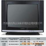 供应14寸彩色电视机
