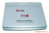 供应便携式移动DVD