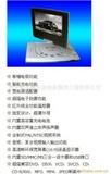 供应便携式移动DVD,移动DVD,可充电DVD电视