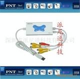 供应4路USB视频监控卡,USB视频采集卡