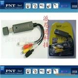 USB视频监控卡,USB视频采集卡