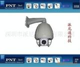供应红外智能球智能摄像机(图)