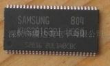 供应K4S281632K-UC60