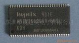 供应SDRAM新制程料