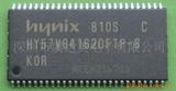 HY57V641620FTP-6