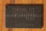 三星256MSLC模式芯片K9F2G08U0A