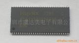 HYNIX现代SDRAM芯片16MX16
