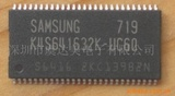 供应K4S641632K-UC60