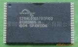 8MNOR-FLASH芯片