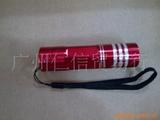 铝合金电筒