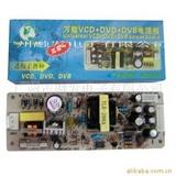 供应万能VCD+DVD+DVB三合一