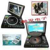 供应7.5寸便携式DVD机